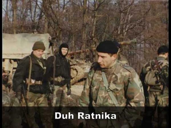 Marko Perković Thompson Duh ratnika