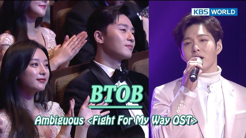 BTOB - Ambiguous (Fight For My Way OST) [2017 KBS Drama Awards2018.01.07]