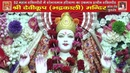 Master Saleem April 2017 @ Shaktipeeth Shri Devikoop Bhadrakali Mandir Kurukshetra Haryana