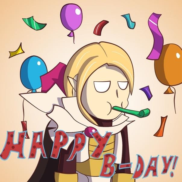 прикольные картинки поздравления с днем рождения игромана