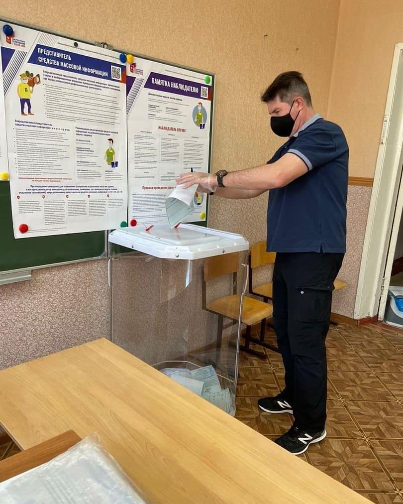 Сегодня финальный день Всероссийского голосования по внесению поправок в Конституцию Российской Федерации