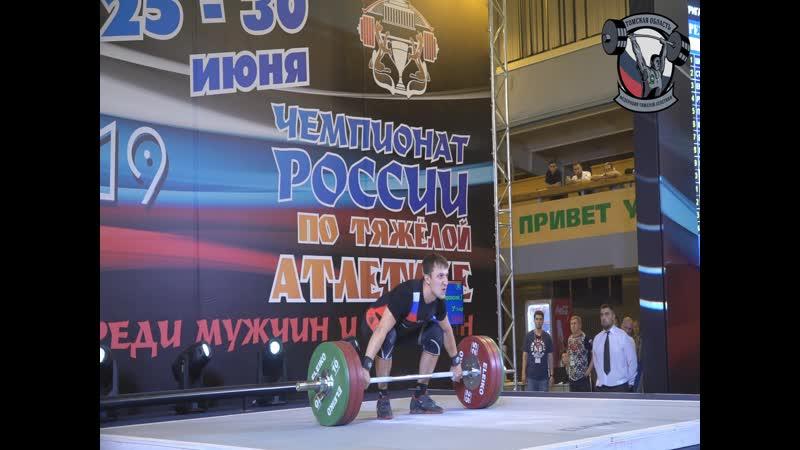 Дмитрий Стрига на чемпионате России 2019