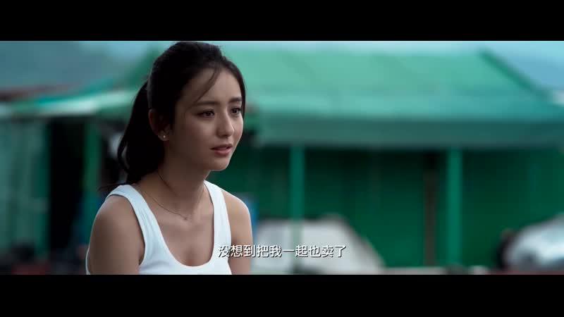 Дикий город (2015) HD 1080
