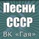 """ВК """"Гая"""" - Приезжайте в Дагестан"""