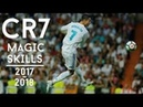 Cristiano Ronaldo ►Legendary Skills From Manchester United Other States HD