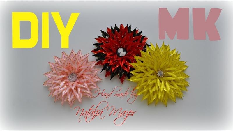 МК КАНЗАШИ Простой способ пышного цветка из ленты 6 ММ DIY Kanzashi flower tutorual/ Flores de fitas