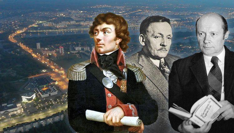 Калі ў Берасці з'явіцца помнік беларускаму дзеячу?