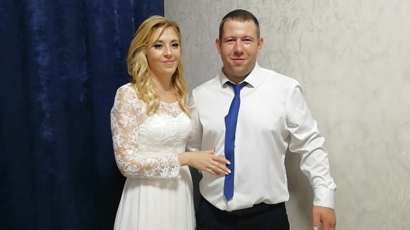 Свадьба Саблиных 17 07 2019