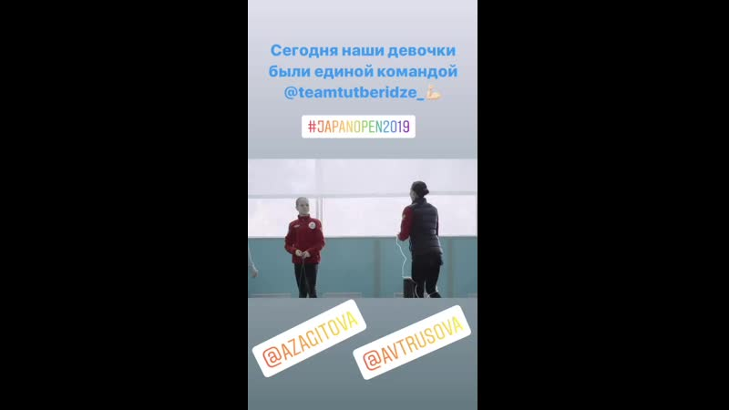 Tutberidze.eteri-20191005-0001.mp4