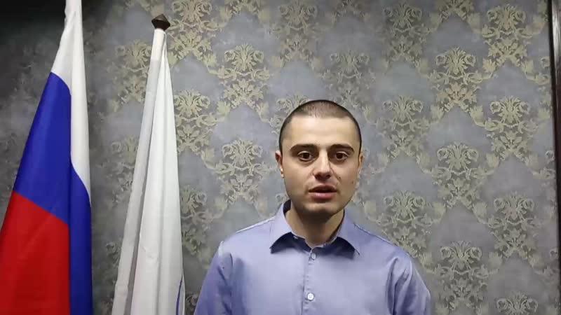 Акопов А. В.