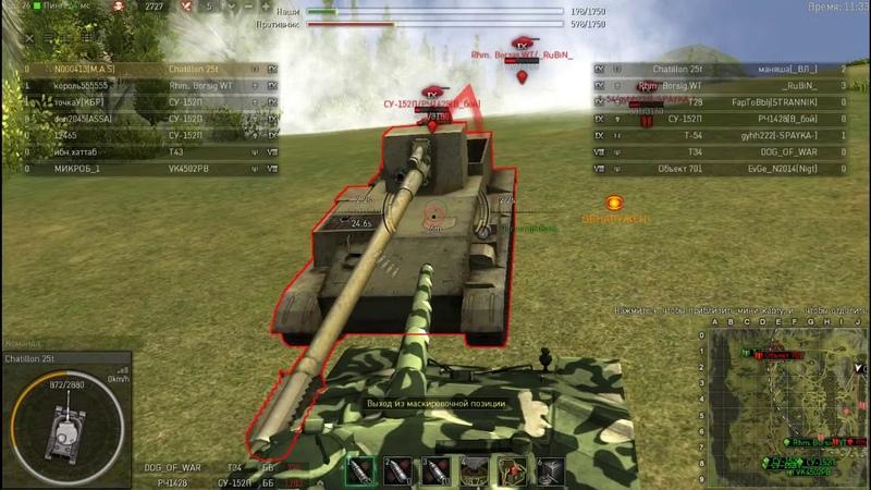 GWT танки на всякого диверсанта найдётся другой диверсант