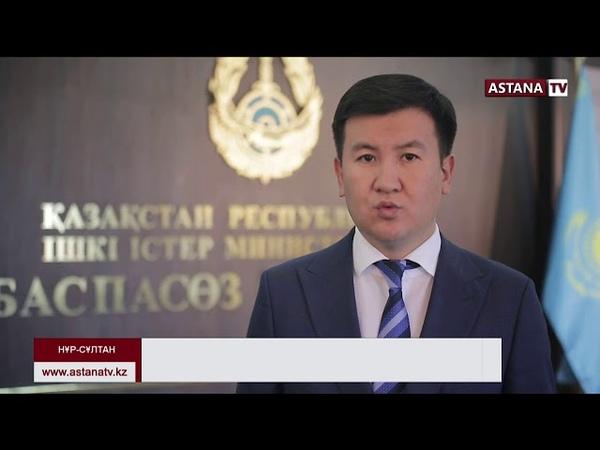 Алматы облысында таудағы өртті сөндіру кезінде зардап шеккен екі адамның жағдайы ауыр