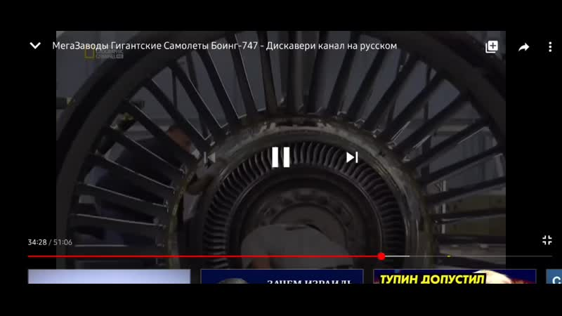 Screen Recording 20200809