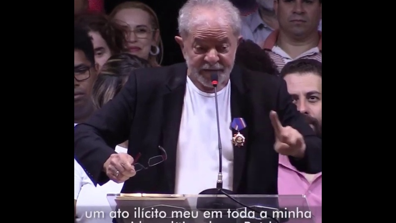 Abertura do 7º Congresso Nacional do PT