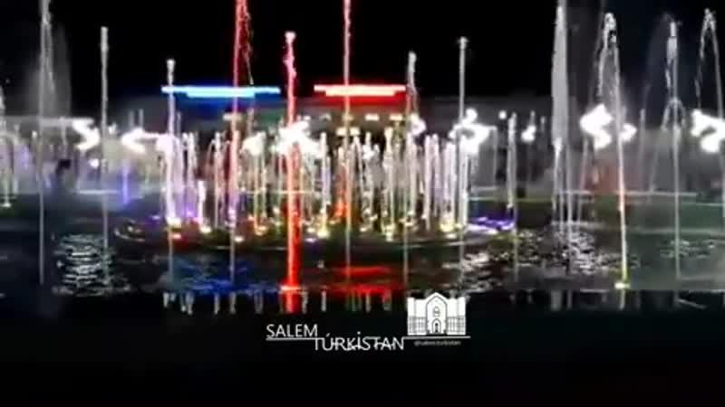 Қайырлы түн Түркістан Спокойной ночи Туркестан