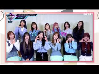 200213 Mnet M! Countdown Next Week Preview