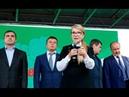 НАЖИВО   Юлія Тимошенко бере участь у засіданні Національного штабу захисту рідної землі. 05.12.2019