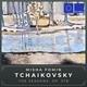 Чайковский - Времена года - Сентябрь (Ашкенази)