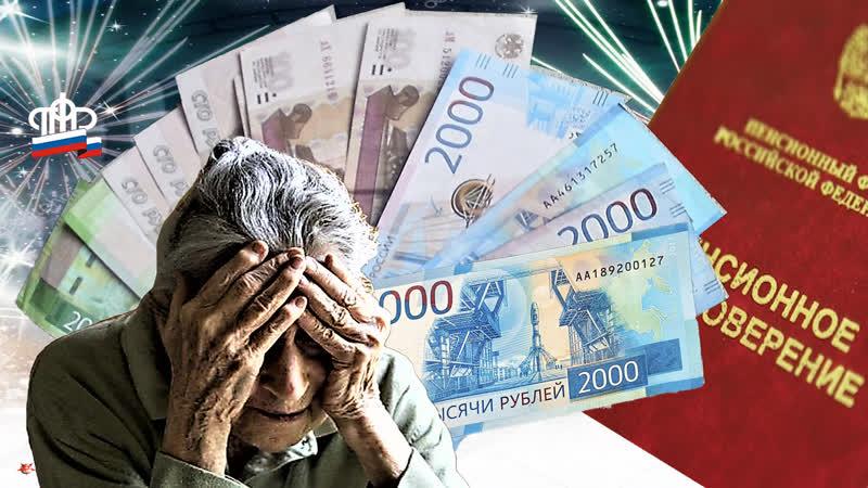 Пенсии 8 тысяч 846 рублей Прожиточный Минимум Пенсионера в России Хорошая Пенсия для Путина