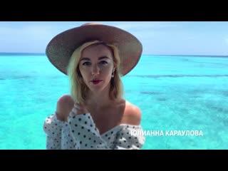 Юлианна Караулова поздравляет Русское Радио с днём рождения