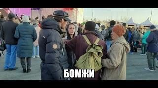 Тизер к полному видео о ДНЕ НАРОДНОГО ЕДИНСТВА во Владивостоке