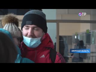 В Приамурье введен режим повышенной готовности из-за коронавируса
