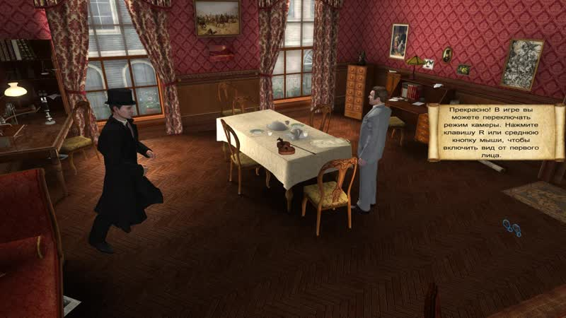 Кроссоверы бывают разные Шерлок Холмс против Арсена Люпена Переиздание