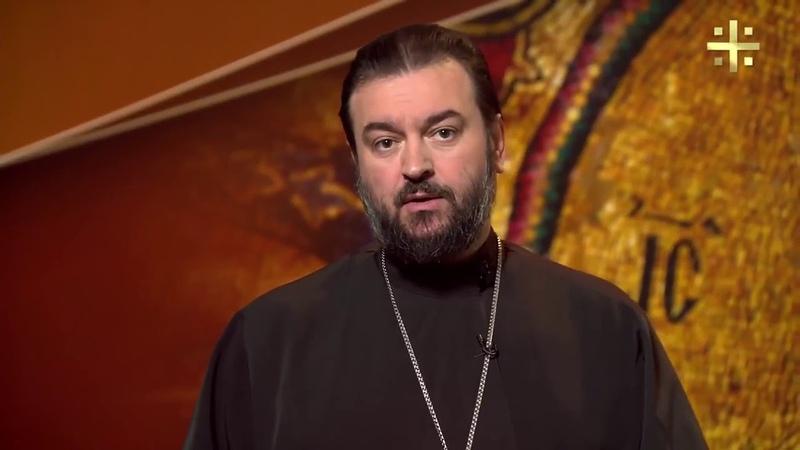 Пилат Варавва прот Андрей Ткачев