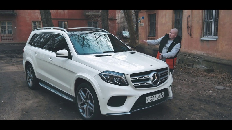 Mercedes GLS Роскошь во плоти