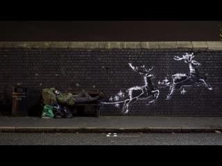 #necro_tv: Бэнкси создал новое граффити и превратил бездомного из Бирмингема в Санта-Клауса