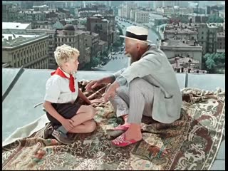 Старик Хоттабыч (советский фильм для детей 1956 год)(1) ()(3)