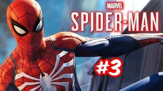 MARVEL SPIDER MAN - PS4 | Прохождение - Часть 3:Закон и Порядок #Прохождение #SpiderMan #ЧеловекПаук