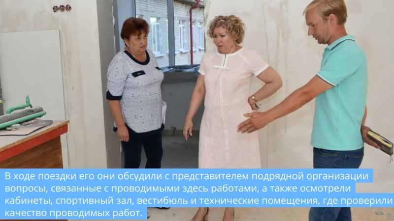 Сегодня Глава г о Октябрьск Александра Гожая совершила инспекционную поездку в ГБОУ ООШ № 2