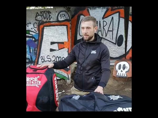 Обзор рюкзак Legenda Asbolute Training Bag