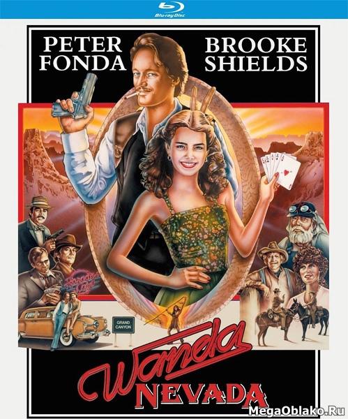 Ванда Невада / Wanda Nevada (1979/BDRip/HDRip)
