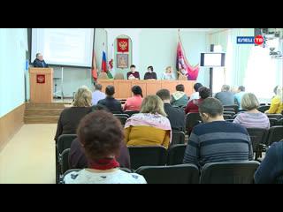 Маленький источник больших бед: в администрации Ельца обсудили проблему миграции мелких грызунов