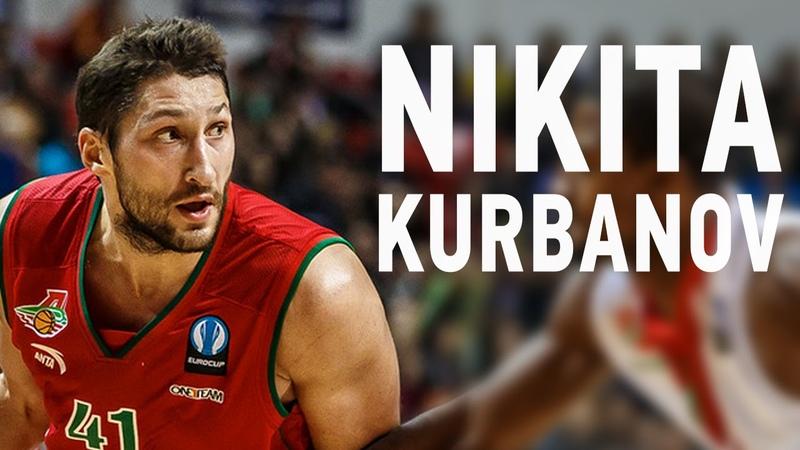 NIKITA KURBANOV Highlights