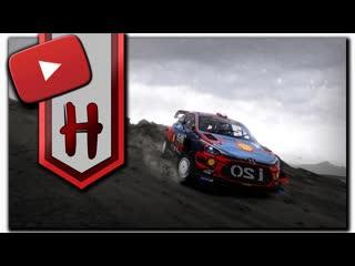 Тыр-тыр-тыр, врум-врум! | WRC 8