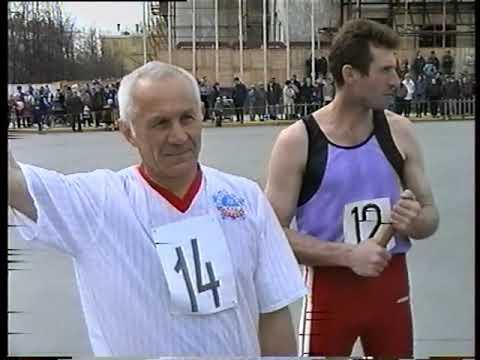 «Легкоатлетическая эстафета – 1999. Исходное видео». 09-05-1999