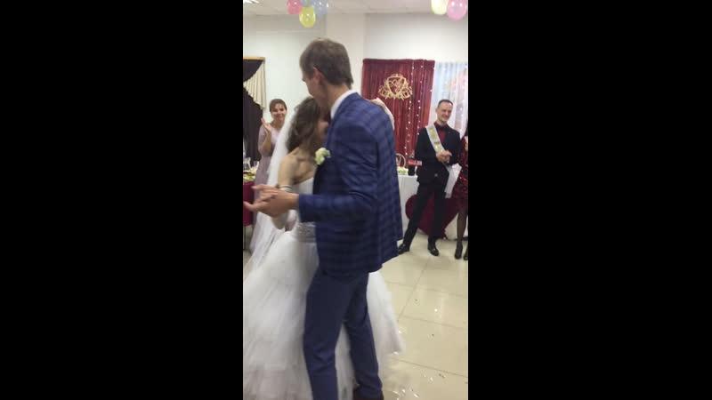 Первый танец Алексея и Екатерины 💕