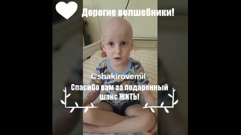 СПАСИБО ЗА ШАНС ЖИТЬ.mp4
