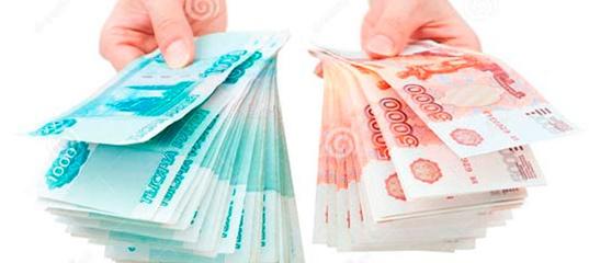 получить деньги без проверок локо банк онлайн заявка на кредит наличными без справок и поручителей казань