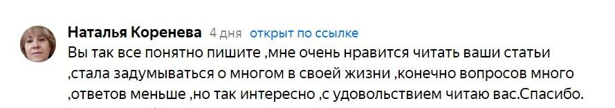 hPWe4tUOSc4 - Отзывы Афанасьева Лилия
