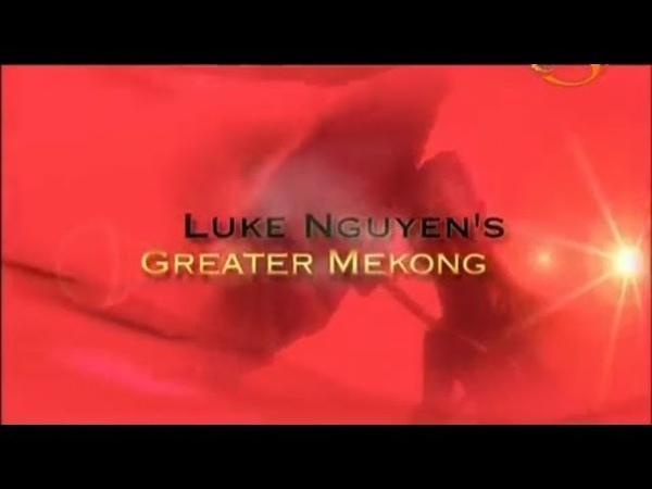 Большой Меконг с Люком Нгуеном 7 серия