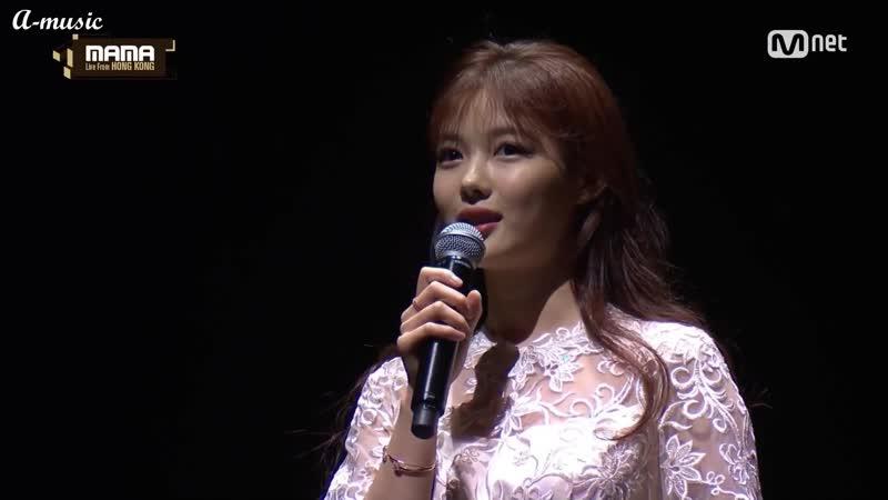 A music Lee Juck x Sangji Koh x Kim Yoo Jung Envy Dont Worry 2016 MAMA Mnet Asian рус саб