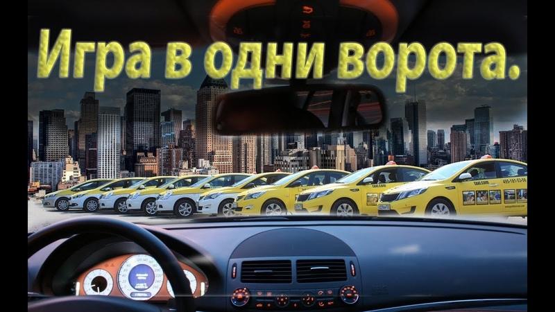 Яндекс такси. Все для пассажиров. Мефт 2019. X-CAR.