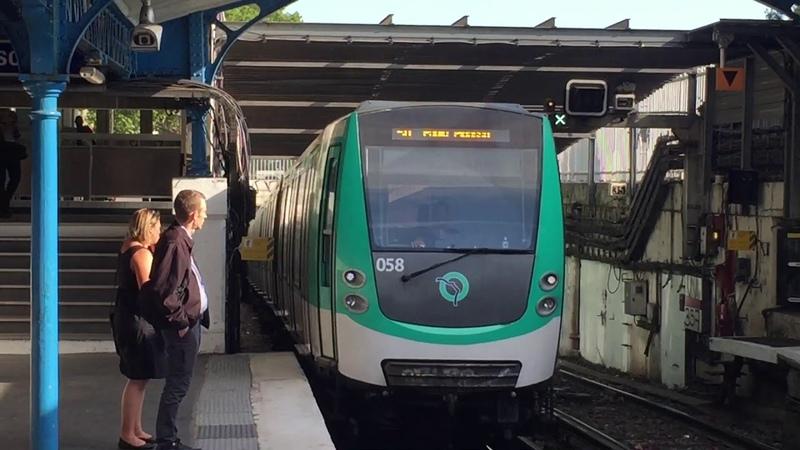 Метропоезд MF01 на станции Qual de la rapée