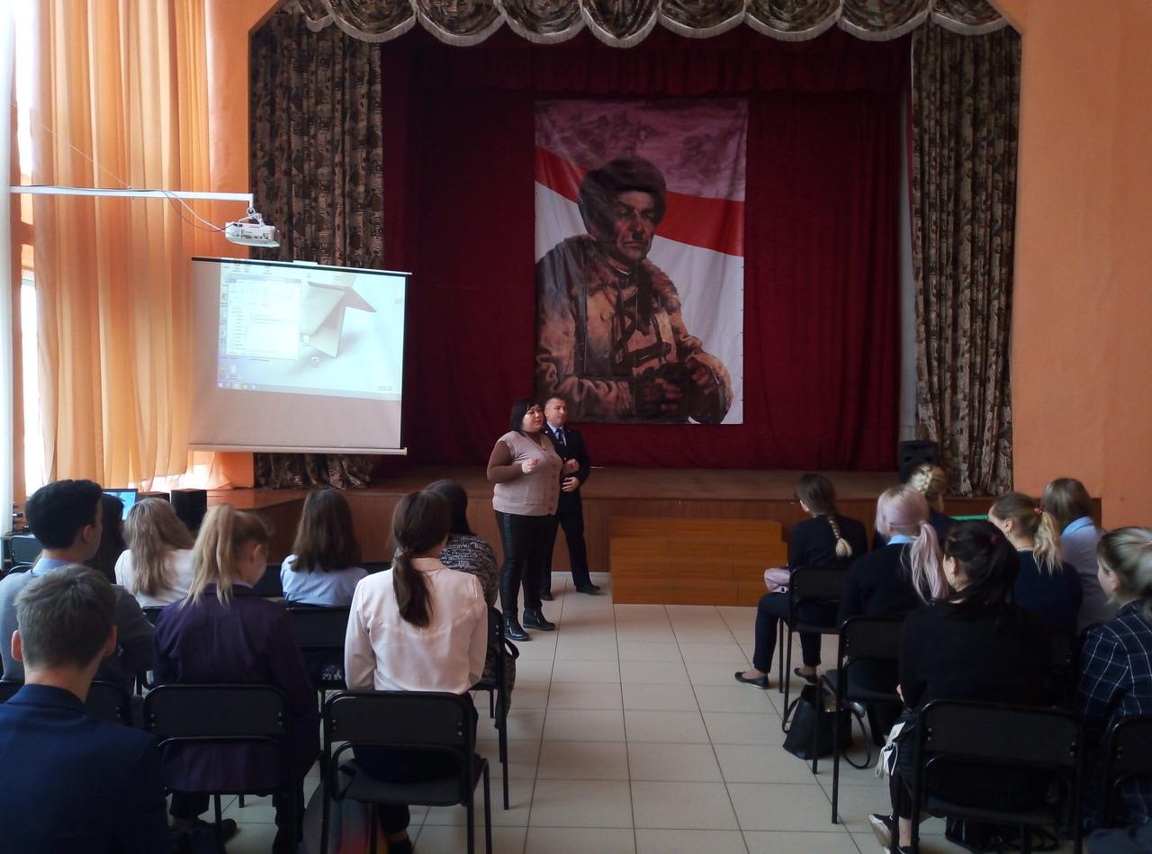 Волонтёры и сотрудники полиции напомнили петровским школьникам о вреде наркотиков