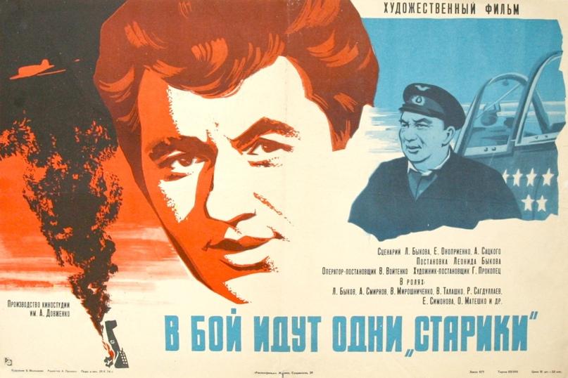 Онлайн-кинопрограмма «Творчество на войне и в тылу», изображение №3