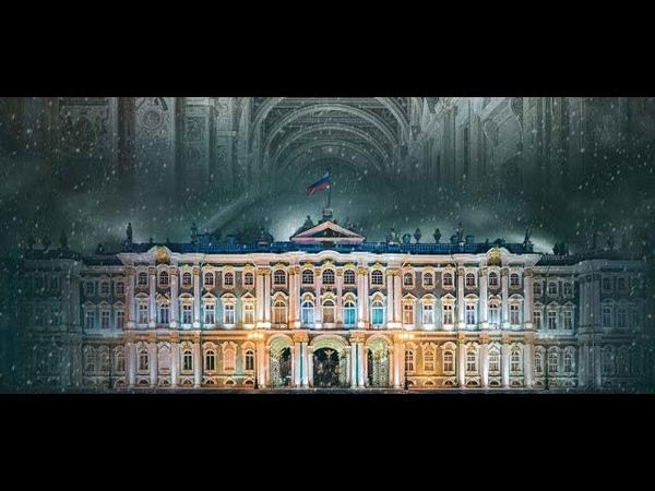 ЭРМИТАЖ. СИЛА ИСКУССТВА 2019 русский трейлер фильма на канале GoldDisk онлайн